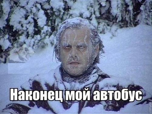 sovremennye_gosti_05
