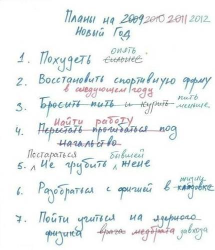 snimi_triko_01