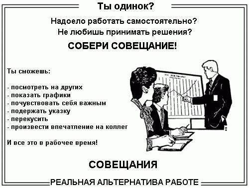 snimi_triko_03