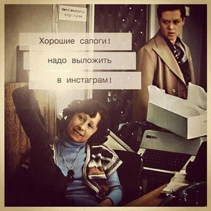 snimi_triko_04