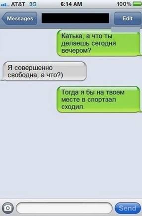 snimi_triko_05